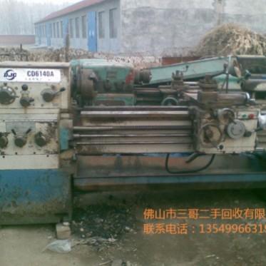 注塑机回收 数控机床回收 中央空调回收 机电设备回收专业回收