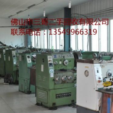 整厂回收 模具回收 发电机回收 数控机床 变压器回收 注塑机回收