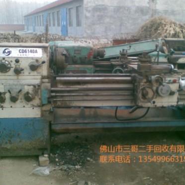 回收金属等物资 回收变压器回收发电机 回收工厂机械设备