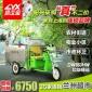德威莱克三轮垃圾车电瓶式不锈钢保洁清运车电动保洁车垃圾车