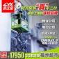 德威莱克剪叉式升降机电动高空作业平台南京物业用移动式升降平台