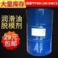 美国道康宁PMX-200 500cs 二甲基硅油 润滑油 脱模剂 正品保障