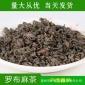 批发罗布麻茶叶 新疆罗布麻茶罗布麻茶散装500g一件代发量大优惠