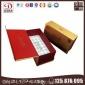 深圳市成东纸品包装有限公司
