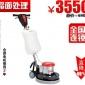 晶面机 大理石晶面机 多功能擦地机 DW101北京