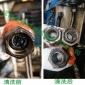 导热油积碳清洗剂 锅炉清洗剂 厂家直销 现货充足