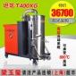 坦龙耐高温工业吸尘器铸造车间钢铁锅炉厂钢化玻璃厂耐高温吸尘器