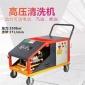 工业高压凯发电游手机版电动380V大功率喷砂除漆除锈汽柴油动力锅炉凯发电游手机版