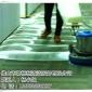 喜杨杨清洗地毯公司,南海清洗地毯,桂城清洗地毯,平洲地毯清洁