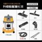 深圳市威博清洁科技有限公司