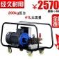 冲洗设备DWE20-41马路 小区下水管道凯发电游手机版道路 管道疏通机北京