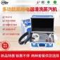 新款专业生产家电清洗设备 家电清洗设备加盟生产厂家