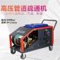 雅骐电动管道疏通机HB2041高压免拆洗过滤芯管道凯发电游手机版厂家直销